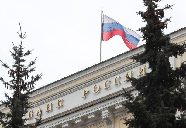 Central Bank of Russia raised discount rate ABC.AZ330x110