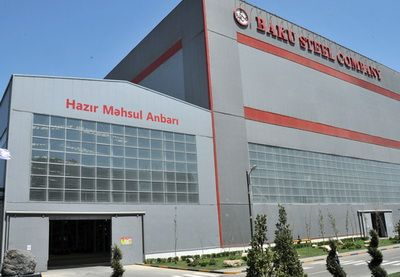 Debt owed by Baku Steel Company published - Abc.az